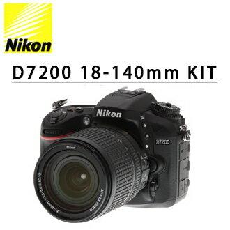 ~ 零利率~送 32G C10高速卡 靜電抗刮保護貼 清潔好禮套組 相機包 Nikon D