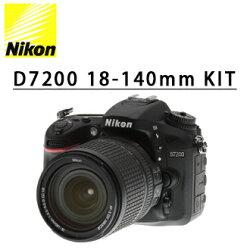 (4/30止登錄送原電) Nikon D7200 kit (18-140) 旅遊鏡 單鏡組 單眼數位相機 國祥公司貨