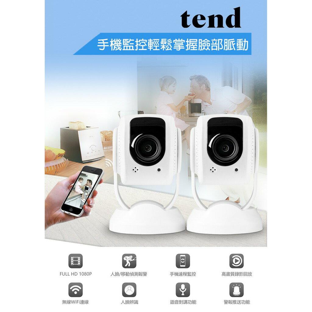 《今日免運費 2台組合優惠價》 TEND人臉辨識WIFI遠端無線監控IP CAM攝影機