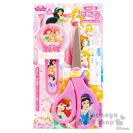 〔小禮堂〕迪士尼 公主 附蓋安全剪刀~粉紫.多公主.附姓名貼~不鏽鋼弧度刀刃