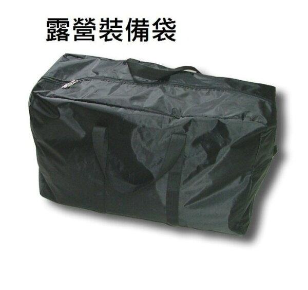 《沛大旗艦店》$159露營裝備袋多功能裝備袋超大容量露營登山收納包旅行提袋工具包收納箱【S48】