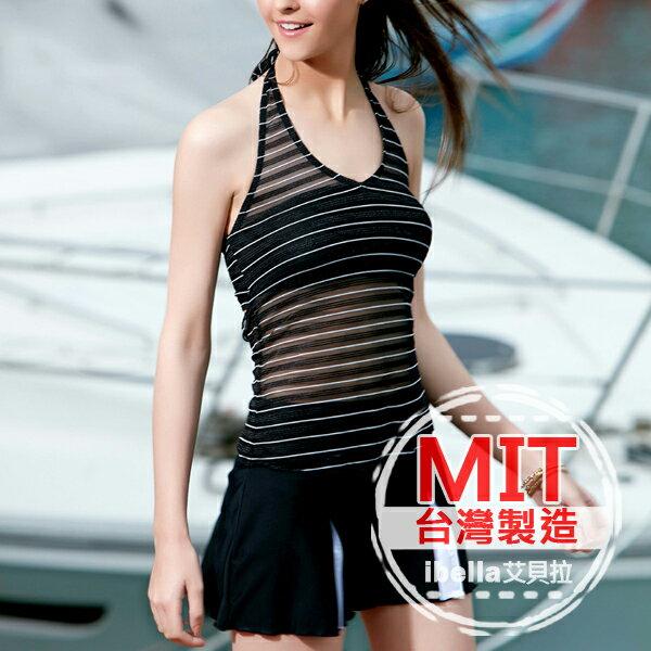 三件式泳裝MIT台灣製造透明條紋裙式泳衣(附帽)預購【36-66-85132】ibella 艾貝拉
