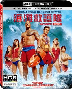 海灘救護隊 UHD+BD 雙碟限定版 BD