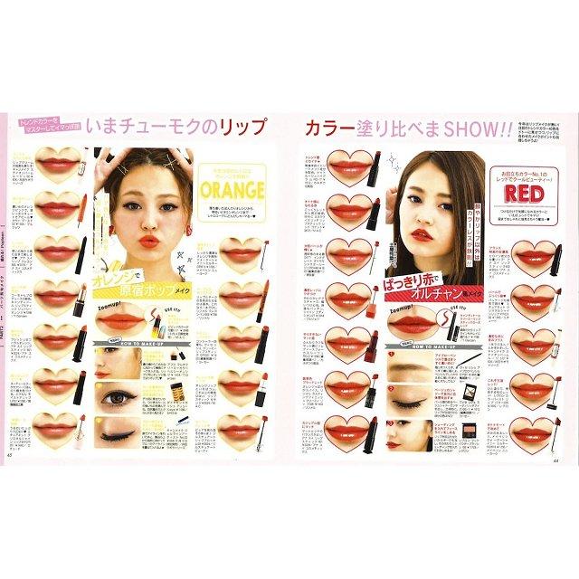 可愛!Popteen美妝書-擁有最流行可愛顏 3
