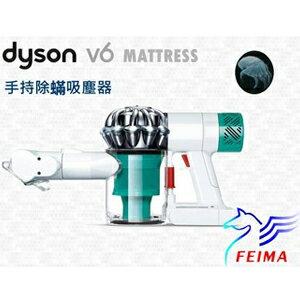 Dyson V6 Mattress HH08 無線手持除塵?吸塵器 附4吸頭