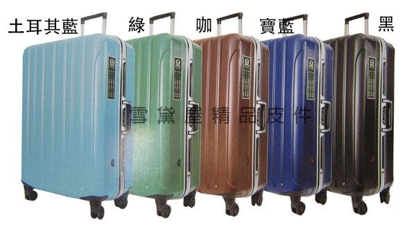 ~雪黛屋~18NINO8127吋高強度ABS硬殼MIT防盜鋁框拉桿行李箱8大超大加寬輪360度旋轉靜音輪U1688A