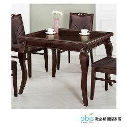 安妮德3.2尺餐桌兼麻將桌