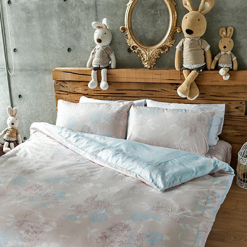 床包  /  雙人加大- 100%精梳棉【奇幻不思議-夢遊愛麗絲】含兩件枕套 奇妙童話時光 戀家小舖 台灣製 0
