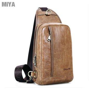 MiYA V 歐美真皮英倫復古男用斜肩側背胸包 咖啡棕色