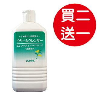 【DUSKIN】地板清潔蠟超值組 買2送1 限時至5/31