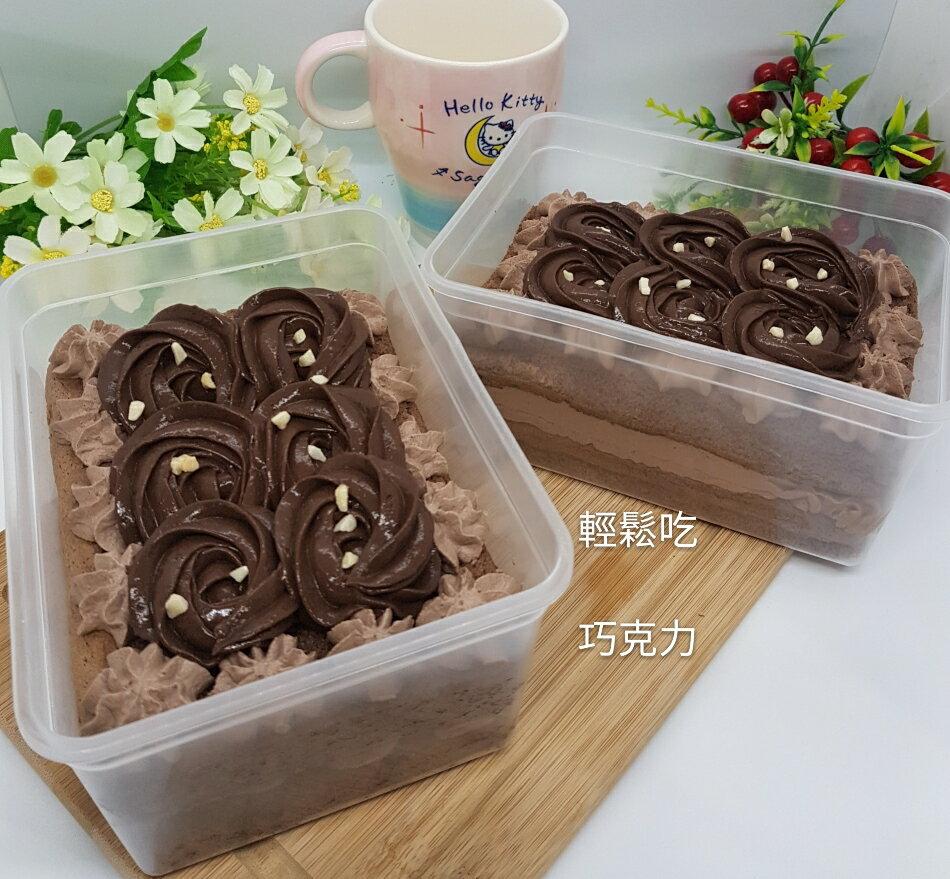 下午茶首選  巧克力蛋糕寶盒    輕鬆吃