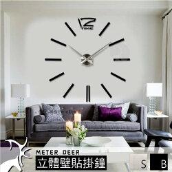 立體壁貼 時鐘 大型 3D 時鐘 高級鏡面質感 台灣靜音機芯 大12數字配刻度款 簡約時尚 設計師款DIY時鐘