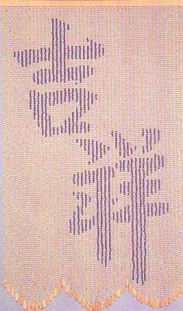 米詩蘭 日式木珠簾 A 2