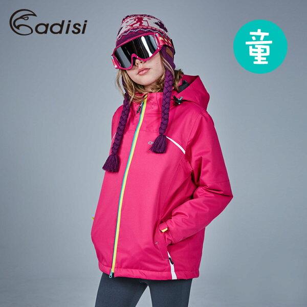 ADISI童Primaloft可拆帽防水透氣保暖雪衣AJ1621049(140~160)城市綠洲專賣(滑雪、防風、柔軟、RECCO)