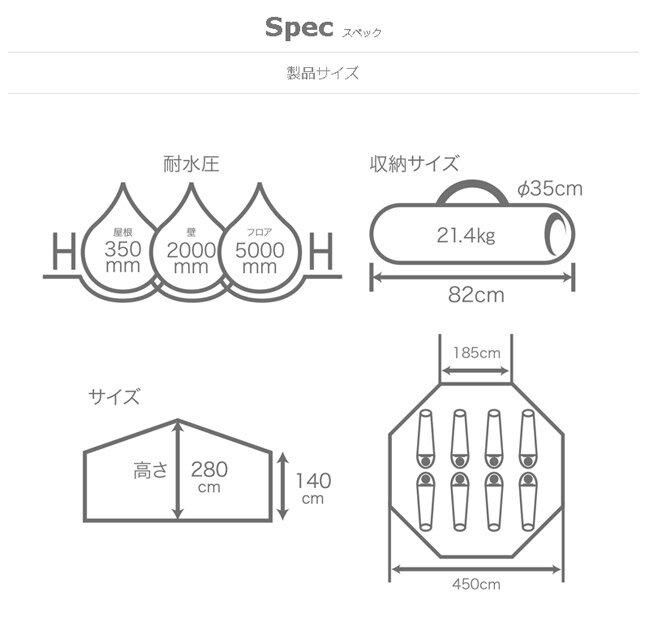 日本 DOPPELGANGER / DOD 營舞者馬戲團帳  /  露營帳篷 / TAKENOKO TENT  /  T8-495。1色-日本必買 日本樂天代購(64800*22.4)。件件免運 4