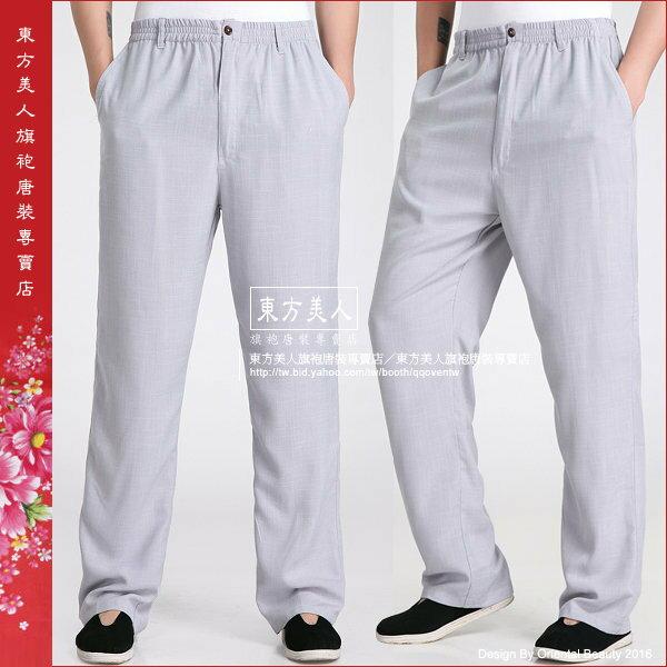 東方美人旗袍唐裝專賣店 男士純色棉麻長褲。(灰色)