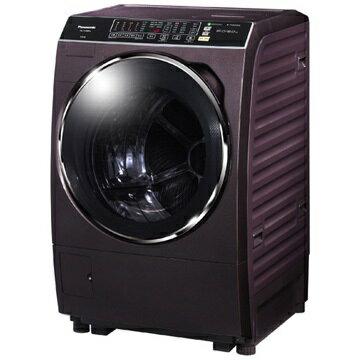 【領券95折無上限】Panasonic 國際牌 16公斤 變頻洗脫烘滾筒洗衣機 NA-V178DDH-V