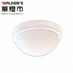 【華燈市】雪白環型吸頂燈 OD-00148 燈飾燈具 走廊走道樓梯間陽台