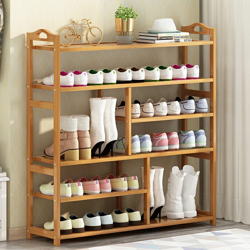 簡易鞋架子經濟型多層防塵實木放小鞋櫃 雙十一