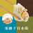 果貿吳媽家【頂級干貝水餃 / 1盒24入】★冷凍手工水餃★團購冠軍★眷村美食★ 1