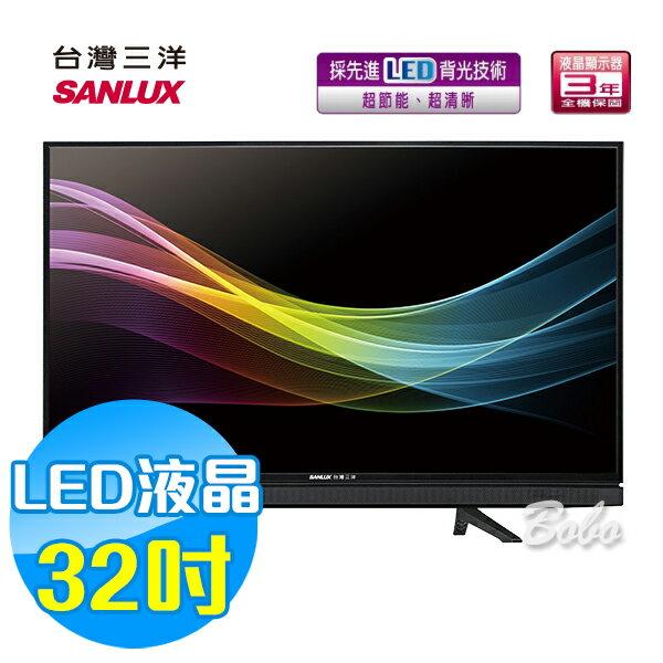 SANLUX台灣三洋32吋LED液晶顯示器液晶電視SMT-32MA3(含視訊盒)