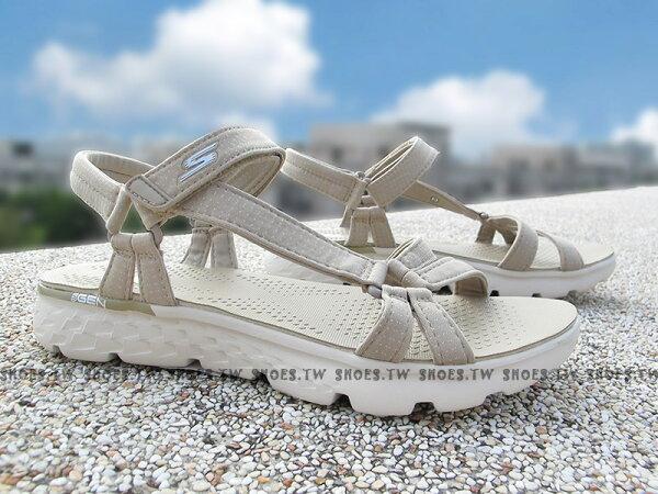 Shoestw【14675NAT】SKECHERS 涼鞋 ON THE GO 卡其色 黏帶 瑜珈鞋墊 軟底舒適 女生尺寸