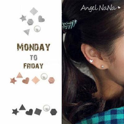 AngelNaNa:925純銀耳環。三角星星愛心淡水珍珠6件式不對稱迷你-耳釘耳針耳飾銀飾【RA0504】
