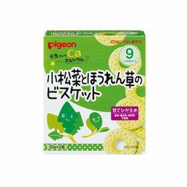 【淘氣寶寶】貝親PIGEON油菜菠菜點心P13371【適合年齡:9個月以上】