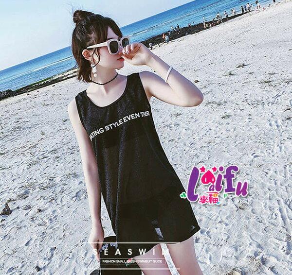 來福:來福泳衣,C876泳衣性感英字三件式泳衣游泳衣泳裝比基尼泳衣正品,售價1200元