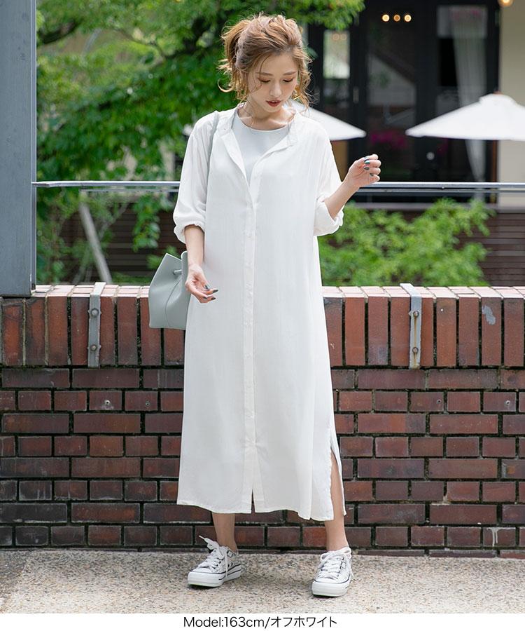 日本Kobe lettuce  /  百搭輕柔長版襯衫洋裝 罩衫  /  e2157-日本必買 日本樂天直送。滿額免運(2590) 4