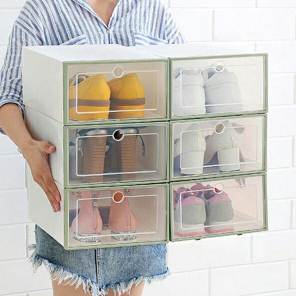 77美妝:日式翻蓋式鞋盒(單入不挑色)YID9044