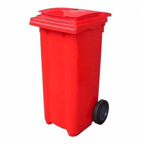 (紅)二輪托桶(120公升)RB-120R 回收桶 垃圾桶 移動式清潔箱 戶外打掃 歐洲認證 環保材質