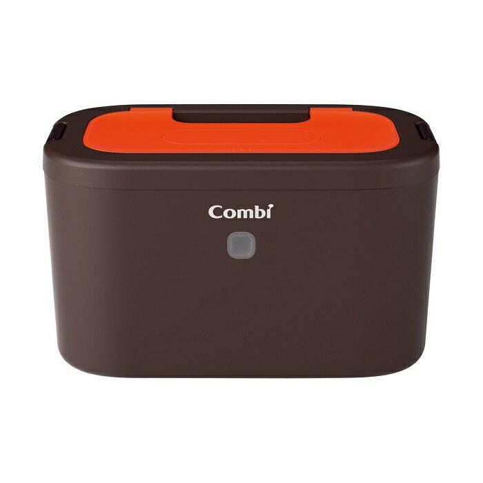 日本【Combi 康貝】Quick Warmer LED+濕紙巾保溫器(橘)