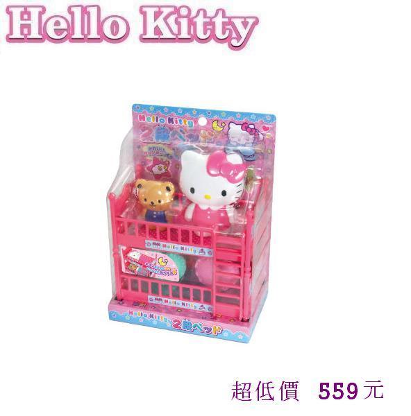 *美馨兒* Hello Kitty -KT甜蜜雙層床組 559元