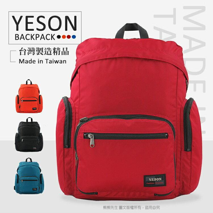 《熊熊先生》永生YESON 折疊後背包 頂級YKK拉鍊 MIT 可插掛行李箱拉桿 防潑水雙肩包 6658
