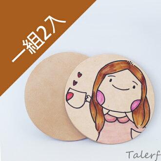 【TALERF】創意手作真皮吸水杯墊(原皮色)-2入裝