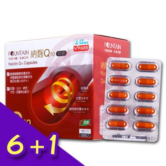 永信活泉Fountain 納麴Q10膠囊(120粒/盒)X7