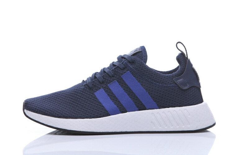 Adidas Originals NMD 2代 條紋系列 深藍紫 男款