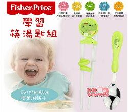 費雪牌(FisherPrice)FP-8021學習筷湯匙組,專為小寶寶、幼兒小手設計,更好拿、更好握 !