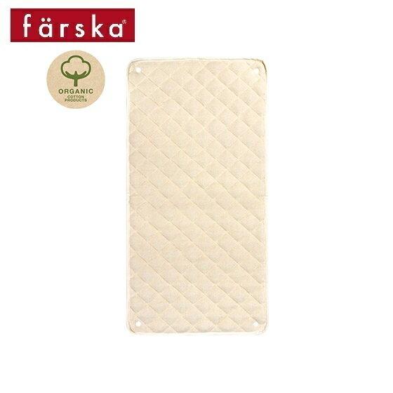 日本【farska】透氣釦式保潔墊-有機棉 0