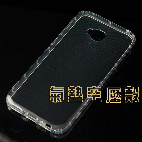 【氣墊空壓殼】華碩 ASUS ZenFone 4 Selfie Pro ZD552KL Z01MDA 5.5吋 防摔氣囊輕薄保護殼/防護殼手機背蓋/軟殼/抗摔透明殼-ZW