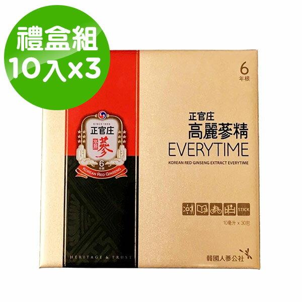 專品藥局 正官庄 高麗蔘精EVERYTIME 30入*1盒 加贈精美提袋 (6年根高麗蔘,韓國原裝進口)【2010081】