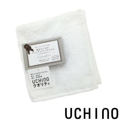 UCHINO飯店式方巾-輕量毛巾頂級新疆超長棉吸水耐用