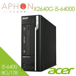 【Aphon生活美學館】Acer Veriton X2640G i5-6400 NO OS 商用桌上型電腦(8G/1TB)-送家樂福$300禮券+保暖袖毯+全家$300禮券