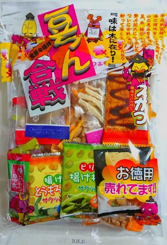日本宅間豆和戰包 綜合豆果子 日本必買 好吃休閒的零食 炸豬排、花生、綜合果豆、魷魚絲、魚片、 炸玉米