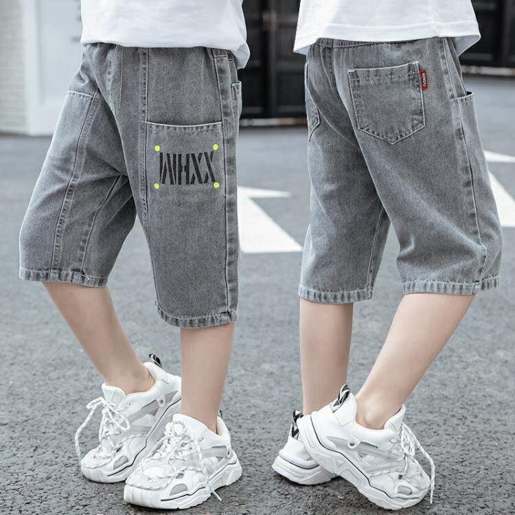 男童牛仔短褲 男童牛仔中褲兒童中大童新款男孩寬鬆休閒短褲七分褲夏裝五分-