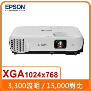 EPSON EB-X05 液晶投影機 亮彩無線投影機 EB-X04 後續替代商品