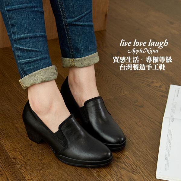 真皮樂福低跟鞋。上班專用黑鞋【QD67291380】AppleNana蘋果奈奈 0