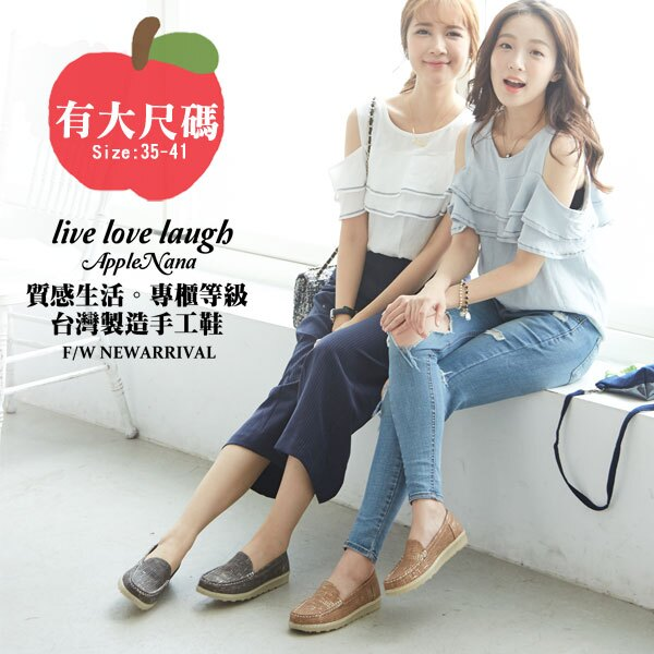 AppleNana。隨意好搭配。特殊刷金格紋印刷真皮氣墊便鞋【QGA10731380】蘋果奈奈