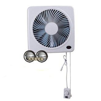 SUPA FINE 勳風 12吋 DC直流變頻循環吸排扇 HF-7212 / HF-B7212